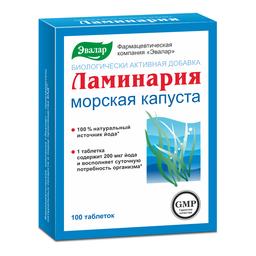 Ламинарии таблетки