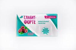 Слабит-Форте со вкусом малины, 500 мг, таблетки жевательные, 30 шт.