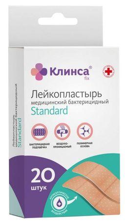 Клинса пластырь бактерицидный Standard, 1,9 х 7,2 см, набор, на полимерной основе, телесного цвета, 20 шт.
