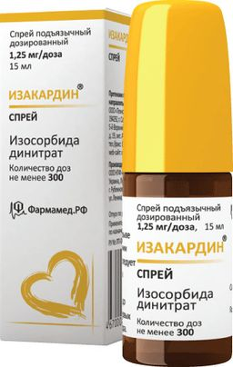 Изакардин, 1.25 мг/доза, спрей подъязычный дозированный, 15 мл, 1 шт.