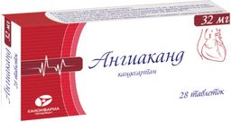 Ангиаканд, 32 мг, таблетки, 28 шт.
