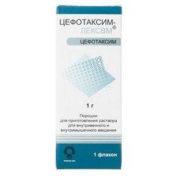 Цефотаксим-ЛЕКСВМ, 1 г, порошок для приготовления раствора для внутривенного и внутримышечного введения, 1шт.