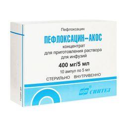 Пефлоксацин-АКОС, 80 мг/мл, концентрат для приготовления раствора для инфузий, 5 мл, 10шт.
