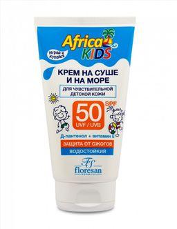 Floresan Africa Kids крем солнцезащитный на суше и на море SPF 50