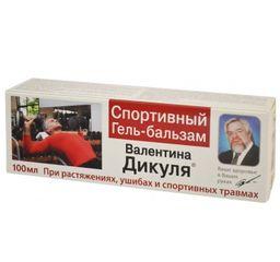 Валентина Дикуля гель-бальзам спортивный, гель-бальзам, 100 мл, 1 шт.