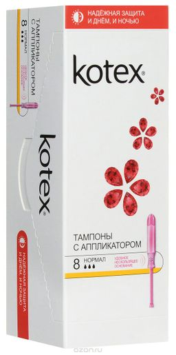 Kotex Normal тампоны женские гигиенические с аппликатором