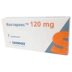 Костарокс, 120 мг, таблетки, покрытые оболочкой, 7 шт.