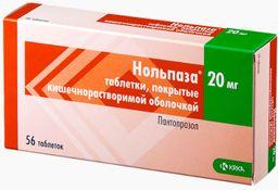 Нольпаза, 20 мг, таблетки, покрытые кишечнорастворимой оболочкой, 56шт.