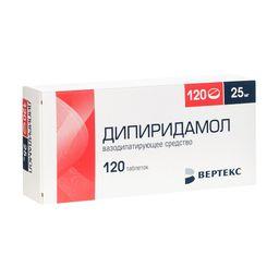 Дипиридамол, 25 мг, таблетки, покрытые пленочной оболочкой, 120 шт.