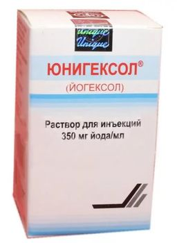 Юнигексол,