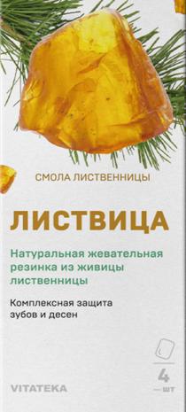 Витатека Смолка Листвица природная жвачка, 0.8 г, таблетки, 4шт.