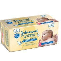 Johnson's Baby Салфетки влажные От макушки до пяточек, салфетки гигиенические, 112шт.