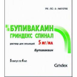 Бупивакаин Гриндекс Спинал, 5 мг/мл, раствор для интратекального введения, 4 мл, 5шт.