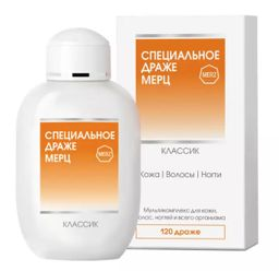 Специальное Драже Мерц Классик, 675 мг, драже, 120 шт.