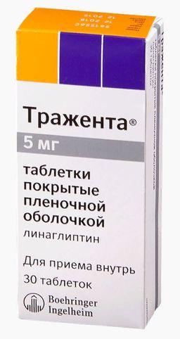 Тражента, 5 мг, таблетки, покрытые пленочной оболочкой, 30 шт.