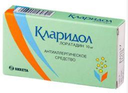 Кларидол, 10 мг, таблетки, 10шт.