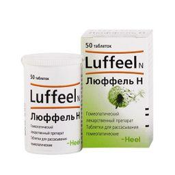 Люффель Н, таблетки для рассасывания гомеопатические, 50 шт.