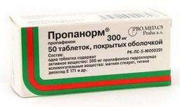 Пропанорм, 300 мг, таблетки, покрытые пленочной оболочкой, 50 шт.