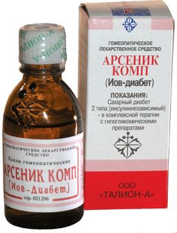 Арсеник комп, капли гомеопатические, 25 мл, 1 шт.