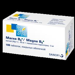 Магне B6, таблетки, покрытые пленочной оболочкой, 100шт.