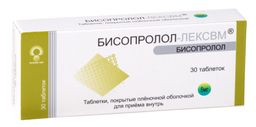 Бисопролол-ЛЕКСВМ