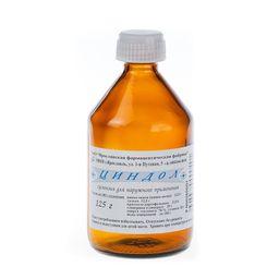 Циндол, суспензия для наружного применения, 125 г, 1 шт.