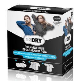 Прокладки для подмышек от пота 1-2DRY (средние), темного цвета, 12 шт.