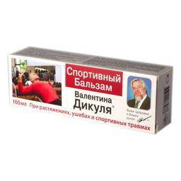 Валентина Дикуля бальзам косметический спортивный, бальзам для наружного применения, 100 мл, 1 шт.