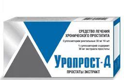 Уропрост-Д, 6 мг, суппозитории ректальные, 10 шт.