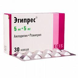 Эгипрес, 5 мг+5 мг, капсулы, 30 шт.