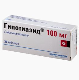 Гипотиазид, 100 мг, таблетки, 20 шт.