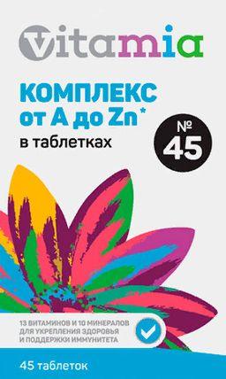 Vitamia Комплекс от А до Цинка, таблетки, 45 шт.