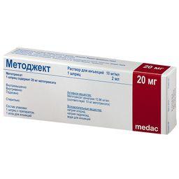 Методжект, 10 мг/мл, раствор для инъекций, 2 мл, 1шт.