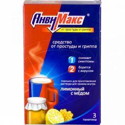 АнвиМакс, порошок для приготовления раствора для приема внутрь, лимонный с медом, 5 г, 3шт.
