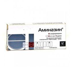 Аминазин, 100 мг, драже, 10 шт.