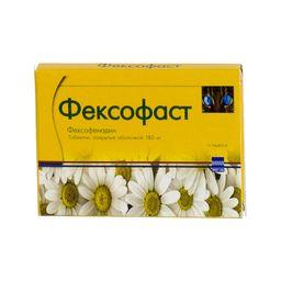 Фексофаст, 180 мг, таблетки, покрытые пленочной оболочкой, 10шт.