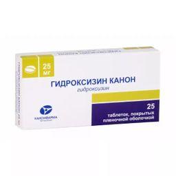 Гидроксизин Канон, 25 мг, таблетки, покрытые пленочной оболочкой, 25 шт.