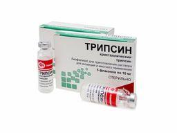 Трипсин кристаллический, 10 мг, лиофилизат для приготовления раствора для инъекций и местного применения, 5 шт.