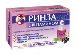 Ринзасип с витамином C, порошок для приготовления раствора для приема внутрь, со вкусом черной смородины, 5 г, 10 шт.