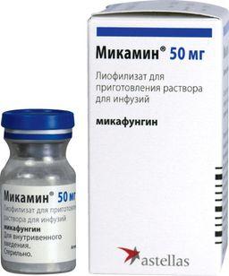 Микамин