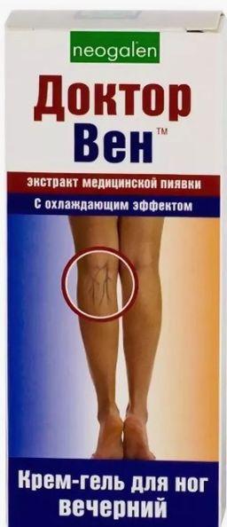 Доктор Вен крем-гель для ног вечерний