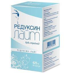 Редуксин-лайт, 625 мг, капсулы, 90 шт.