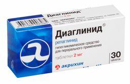 Диаглинид, 2 мг, таблетки, 30шт.