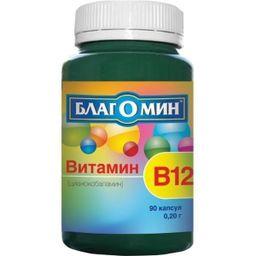 Благомин Витамин В12 (цианокобаламин), 0.2 г, капсулы, 90 шт.