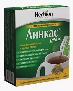 Линкас ОРВИ, гранулы для приготовления раствора для приема внутрь, 5.6 г, 5 шт.