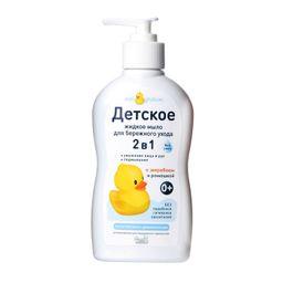 Мой утенок Детское жидкое мыло 2 в 1, мыло детское, 250 мл, 1шт.