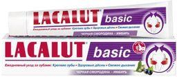 Lacalut Basic черная смородина-имбирь зубная паста, паста зубная, 75 мл, 1 шт.