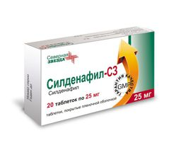 Силденафил-СЗ, 25 мг, таблетки, покрытые пленочной оболочкой, 20 шт.
