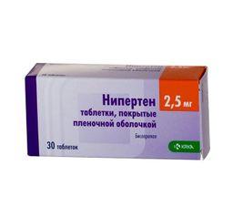 Нипертен, 2.5 мг, таблетки, покрытые пленочной оболочкой, 30 шт.