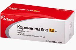 Кординорм Кор, 2.5 мг, таблетки, 90 шт.